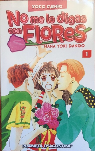 Hana Yori Dango Vol.1