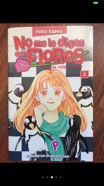Hana Yori Dango Vol.2