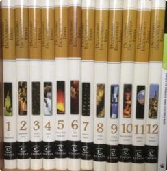 Enciclopedia Espasa completa 12 volúmenes de la A