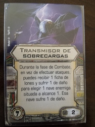 Transmisor de sobrecargas - Feedback array